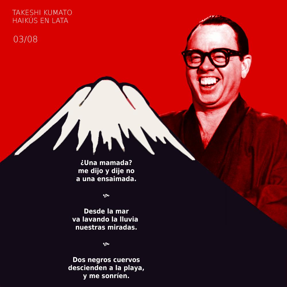 Kumato1003